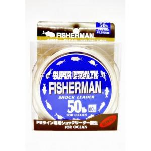 Line  Fisherman Super Stealth Shock Leader 50LB