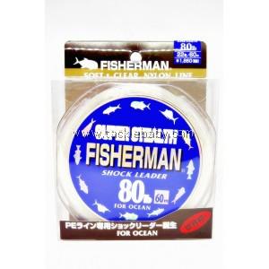 Line  Fisherman Super Stealth Shock Leader 80LB